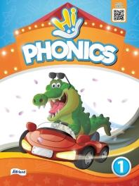 Hi Phonix(하이 파닉스). 1