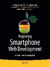 [해외]Beginning Smartphone Web Development (Paperback)