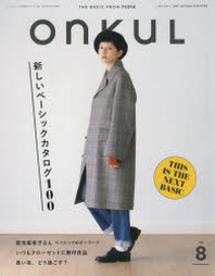http://www.kyobobook.co.kr/product/detailViewEng.laf?mallGb=JAP&ejkGb=JNT&barcode=9784779634208&orderClick=t1h