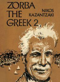 그리스인 조르바. 2 (미니북)