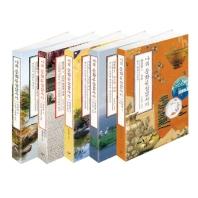 나의 문화유산답사기 일본편 세트(전5권)(전5권)