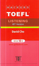 toefl essay mp3 The princeton review gets results get all the prep you need to ace the test of english as a foreign language with a full-length simulated toefl ibt test, an mp3 cd with accompanying audio sections, thorough reviews of core topics, and proven strategies for tackling tough questions.