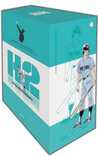 H2 오리지널 박스 세트(6-11권)
