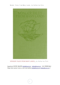 여러나라의 놀라운이야기들.Wonder Tales from Many Lands, by Katharine Pyle