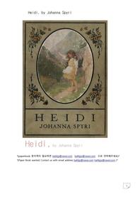 알프스소녀 하이디.Heidi, by Johanna Spyri