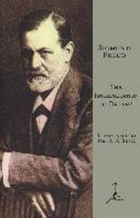 [해외]The Interpretation of Dreams (Hardcover)