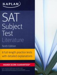 [해외]SAT Subject Test Literature
