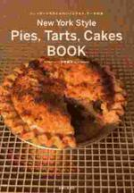 パイとタルトケ-キの本