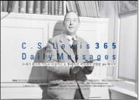 C. S. Lewis 365 Daily Messages(스프링)