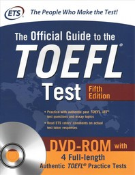 The Official Guide to the TOEFL Test 5/E