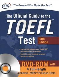 [해외]THE OFFICIAL GUIDE TO THE TOEFL TEST W/CD 5E