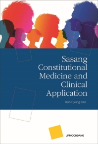 Sasang Constitutional Medicine and Clinical Application(개정증보판 3판)