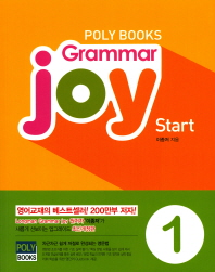Grammar Joy Start. 1