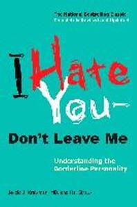 [해외]I Hate You--Don't Leave Me