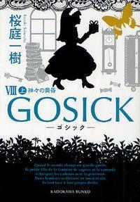 [해외]GOSICK 8上