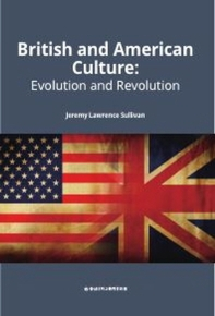 British and American Culture(개정판)