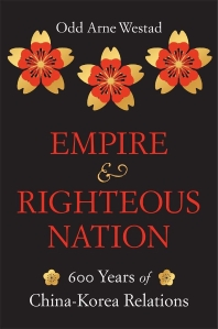 [해외]Empire and Righteous Nation