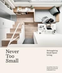 [해외]Never Too Small