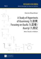 A Study of Hypertexts of Kuunmong ¿¿¿, Focusing on Kuullu ¿¿¿ / Kuun'gi ¿¿¿