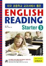 ENGLISH READING STARTER. 3(미국 초등학교 교과서에서 뽑은)(CD1장포함)