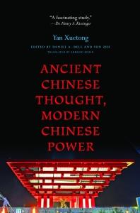 [해외]Ancient Chinese Thought, Modern Chinese Power