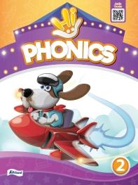 Hi Phonix(하이 파닉스). 2