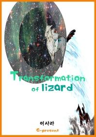 Transformation of lizard