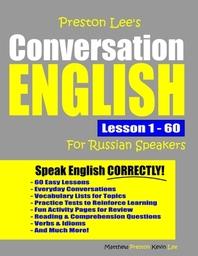 [해외]Preston Lee's Conversation English For Russian Speakers Lesson 1 - 60
