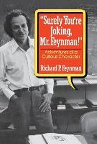 [해외]Surely You're Joking, Mr. Feynman!