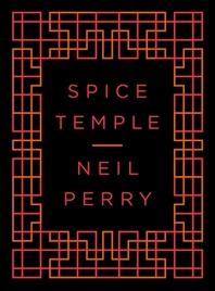 [해외]Spice Temple