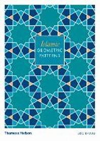Islamic Geometric Patterns [With CDROM]