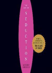 [해외]The Art of Seduction (Compact Disk)