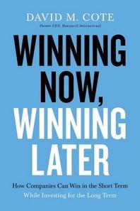 [해외]Winning Now, Winning Later