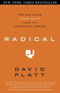 [보유]Radical