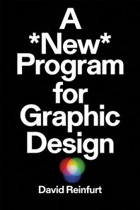 [해외]A New Program for Graphic Design
