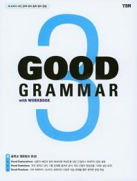 Good Grammar. 3