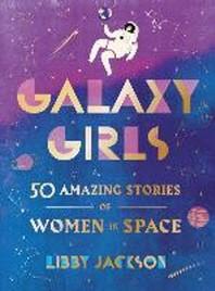 [해외]Galaxy Girls