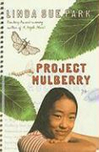 [해외]Project Mulberry (Prebound)
