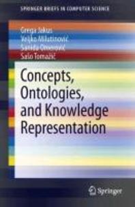 [해외]Concepts, Ontologies, and Knowledge Representation