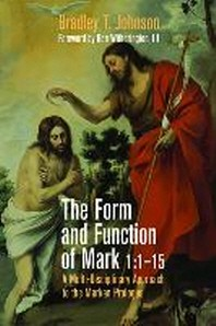 The Form and Function of Mark 1