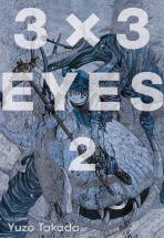 3 X 3 Eyes. 2(애장판)