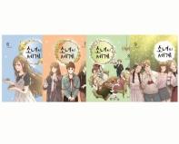 소녀의 세계 6~9권 세트(전4권)