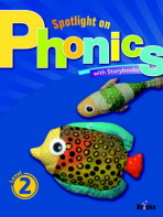 PHONICS LEVEL. 2 세트(Spotlight on)(CD2장포함)
