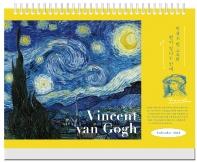 빈센트 반 고흐의 별이 빛나는 밤에 탁상 달력(2022)(스프링)