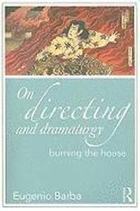 [해외]On Directing and Dramaturgy