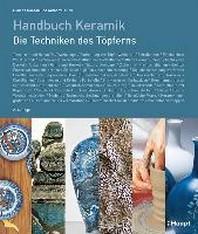 [해외]Handbuch Keramik