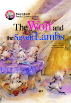 THE WOLF AND THE SEVEN LAMBS(늑대와 7마리 아기양)(CD1장포함)(FIRST STORY BOOKS 12)(양장본 HardCover)