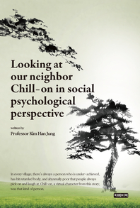 Looking at our neighbor Chill-on in social psychological perspective