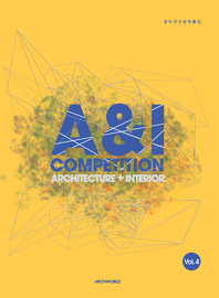 A&I Competition 4