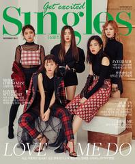 싱글즈 2017년 12월호(월간)